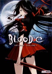 Blood C Episode 2 Für dich